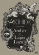 "LIVE 2013 ""Amber×Lapis Lazuli"""
