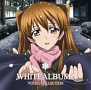 「WHITE ALBUM2」VOCAL COLLECTION(HYB)