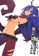 原田たけひと 魔女と悪魔とペンギンと Takehito Harada Art works3