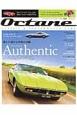 Octane<日本版> AUTHNTIC CLASSIC&PERFORMANCE CARS(5)