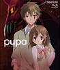 pupa(ピューパ)無修正完全版