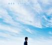 ダイアローグ・モノローグ(DVD付)