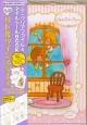 リトルツインスターズ ミニクリアファイル&ネイルシールBOOK TVガイドキャラクターブランドシリーズ