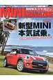 BMW MINI MAGAZINE (2)