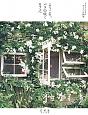 ようこそ、バラの咲くカフェへ グリーンローズガーデンの四季