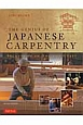 THE GENIUS OF JAPANESE CARPENTRY SECRETS OF AN ANCIENT CRA