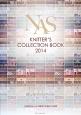NAS KNITTER'S COLLECTION BOOK 2014 公益財団法人日本編物手芸協会作品集