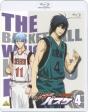 黒子のバスケ 2nd season 4