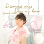 Diamond days~ココロノツバサ~/Dear my hero(DEAR MY HERO盤)(DVD付)