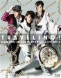 SPECIAL LIVE 2013 ~TRAVELING!~