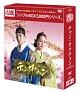 チャン・オクチョン DVD-BOX2 <シンプル版>