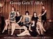 Gossip Girls(ダイヤモンド盤)(DVD付)