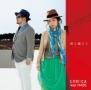 君と踊ろう(DVD付)