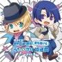 DJCD「鈴村&下野の愛を届ける うた☆プリ放送局」Vol.2(DVD付)