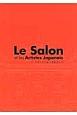 ル・サロンと日本人芸術家たち