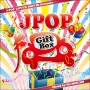 J-POP Cover Drivin Presents GiftBox mixed by DJ MIZUHO
