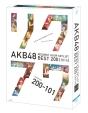 リクエストアワーセットリストベスト200 2014 (200〜101ver.) スペシャルBlu-ray BOX
