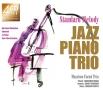 ジャズ・ピアノ・トリオで聴くスタンダード・メロディー