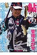 鮎釣り 2014 管理泳がせ最前線