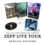 2013 JANG KEUN SUK ZIKZIN LIVE TOUR 「直進」in ZEPP Special Edition