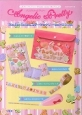 Angelic Pretty Wonder Cookie ステーショナリーセットBOOK