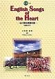 English Songs of the Heart CD付き 心に残る英語の歌 楽譜付き
