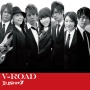 V-ROAD(通常盤)
