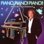 ピアノ ピアノ! ピアノ!!◎リチャード・クレイダーマン