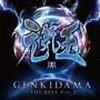 元気玉 -GENKIDAMA THE BEST vol.2-