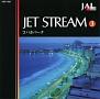 ジェットストリーム 3 コパカバーナ