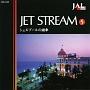 ジェットストリーム 5 シェルブールの雨傘