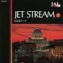 ジェットストリーム 7 さらばローマ