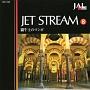 ジェットストリーム 8 闘牛士のマンボ