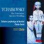 チャイコフスキー:バレエ≪くるみ割り人形≫全曲