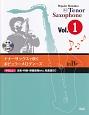 テナーサックスで吹く ポピュラーメロディーズ やさしい洋楽・邦楽・映画音楽etc.名曲選50 CD付 (1)