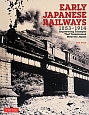 EARLY JAPANESE RAILWAYS 1853-1914 [PB]