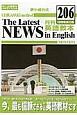 茅ヶ崎方式 月刊英語教本 2014.5 中・上級者の国際英語学習書(206)