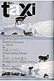 en-taxi 赤川次郎by重松清/写真とわたし特集/杉作J太郎特集 超世代文芸クォリティマガジン(41)