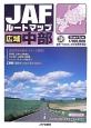 JAFルートマップ 広域中部 2014 1/100,000