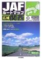 JAFルートマップ 広域関西 2014 1/100,000