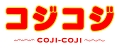 想い出のアニメライブラリー 第24集 さくらももこ劇場 コジコジ DVD-BOX デジタルリマスター版 Part2