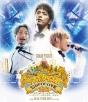 ソナポケイズム SUPER LIVE 2013 〜ドリームシアターへようこそ!〜 in 国立代々木競技場第一体育館