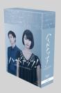 ハードナッツ!~数学girlの恋する事件簿~ Blu-ray BOX