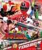 スーパー戦隊シリーズ 烈車戦隊トッキュウジャー VOL.1