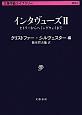 インタヴューズ ヒトラーからヘミングウェイまで (2)