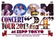 """CONCERT TOUR 2013 """"24"""""""