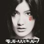 モーモールル・℃・ギャバーノ(通常盤)
