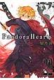 Pandora Hearts (22)