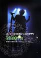 Acid Black Cherry Project Shangri-la PHOTOBOOK 4th Season~関東tour~