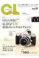 カメラ・ライフ 特集:オールドニッコールから現行レンズまで、おすすめの32本を紹介!ニコンDf最強のレンズセレクション カメラは毎日を楽しくハッピーにする(17)